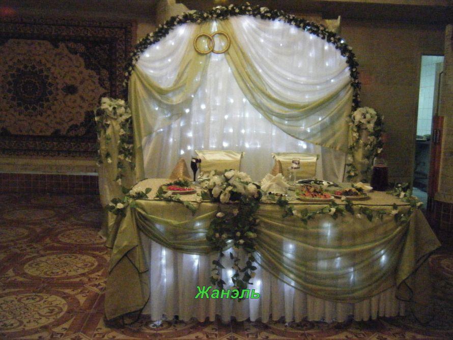оформление зала - фото 4617281 Жанэль - студия свадебного декора и услуг