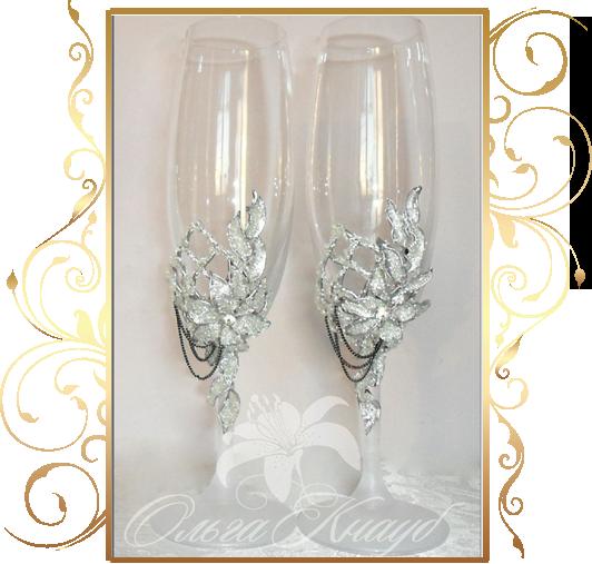 Фото 809995 в коллекции Свадебные бокалы, шампанское, подушечки для колец - Кнауб Ольга - Свадебные аксессуары