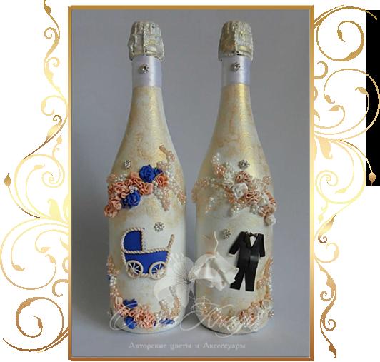 Фото 810069 в коллекции Свадебные бокалы, шампанское, подушечки для колец - Кнауб Ольга - Свадебные аксессуары