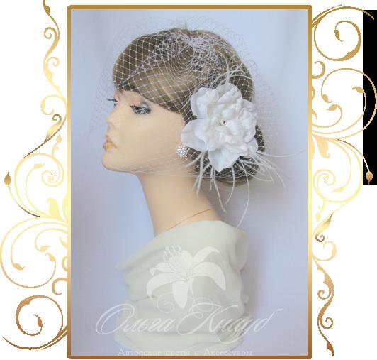 Фото 810149 в коллекции Свадебные шляпки, вуалетки - Кнауб Ольга - Свадебные аксессуары