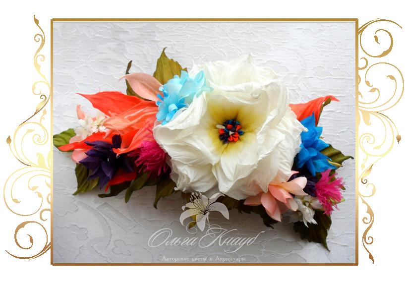 Фото 810233 в коллекции Цветы из шелка - Кнауб Ольга - Свадебные аксессуары