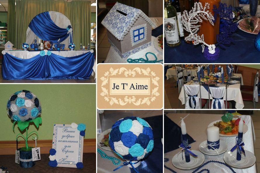 Фото 1727610 в коллекции Свадьба в сине-белых тонах - JeT'Aime - оформление торжеств