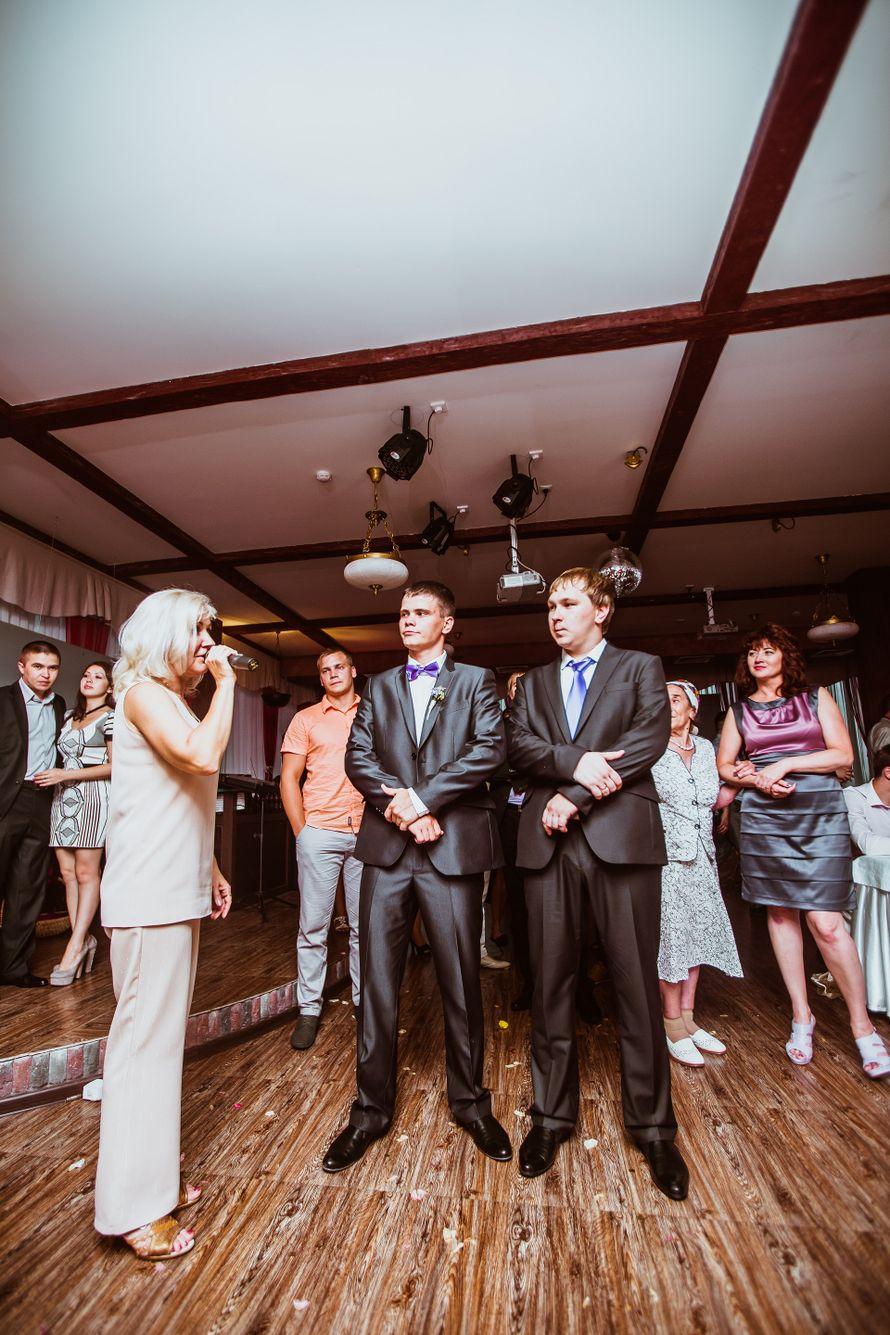 Друзья жениха - классные!Невеста нужна,выкупать будем? - фото 1779361 Людмила Мельникова - ведущая праздников