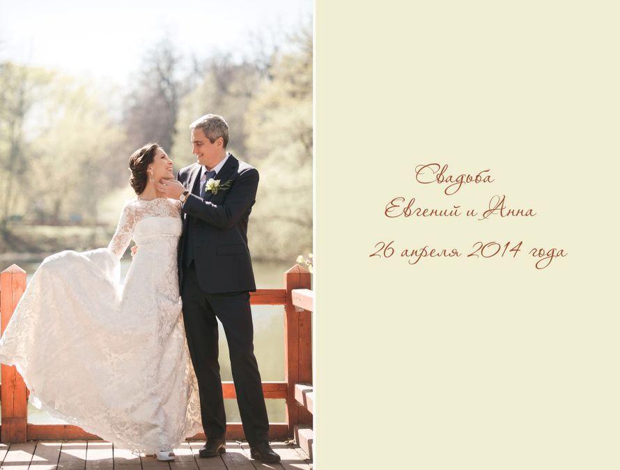 Свадьба весна,солнце,кружево - фото 2290184 Юлия Власова, фотограф