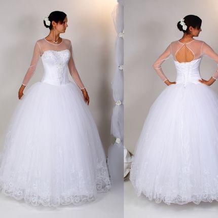 Свадебное платье Элианна