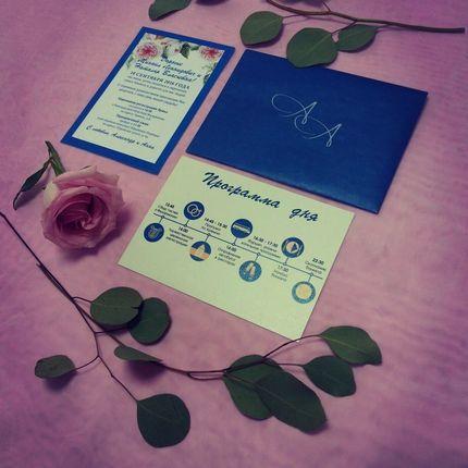 Разработка концепции свадьбы