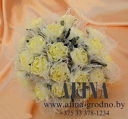 "Фото 8539244 в коллекции Портфолио - Свадебное агенство ""Афродита"""