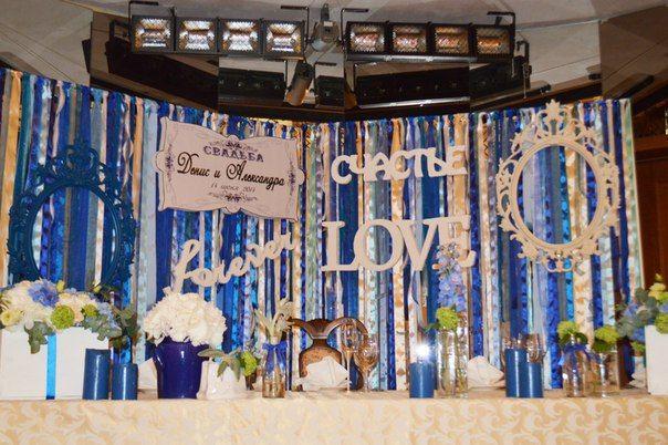 Задник за столом жениха и невесты выполнен из лент разной фактуры, ширины и длины различных оттенков белого, кремового и синего! - фото 2536507 Барбарис studio - студия флористики, декора