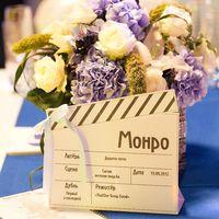 Ретро кино-свадьба - номерок стола гостей