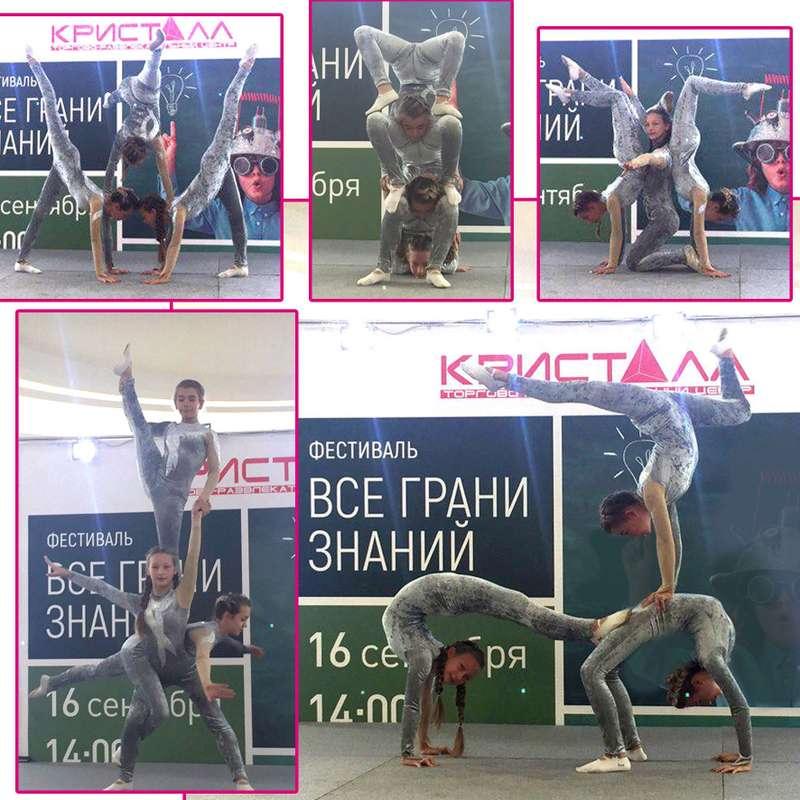 """Фото 16088052 в коллекции Цирковые номера - Эстрадно-цирковая студия """"Сказочный мир"""""""