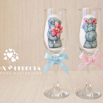 свадебный бокалы