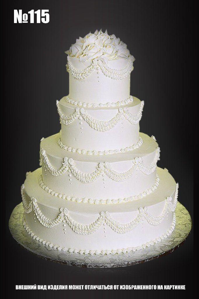 Свадебные торты украшенные взбитыми сливками фото