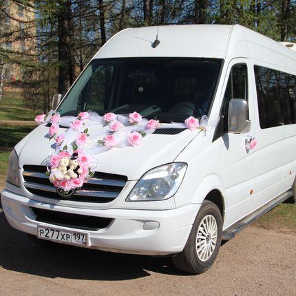Аренда микроавтобуса класса Турист
