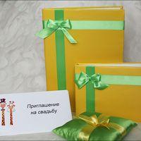 Папка, альбом и подушечка для колец в жёлто-зелёных тонах