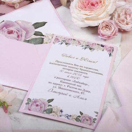 Приглашение Pink Roses в нежно-розовом конверте