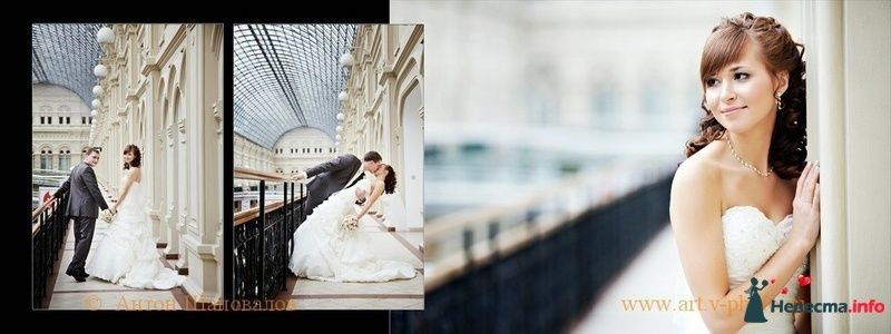 Фото 107695 в коллекции Свадебная фотокнига Владимира и Ирины. 12.02.2010 - Свадебные фотографы StoryOfMoments