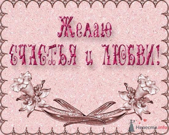 Фото 41523 в коллекции Мои фотографии - Маруська