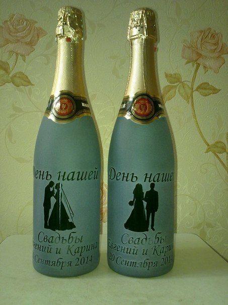 Свадебное шампанское - фото 3972441 Декор-Фэнтези - аксессуары, сувениры