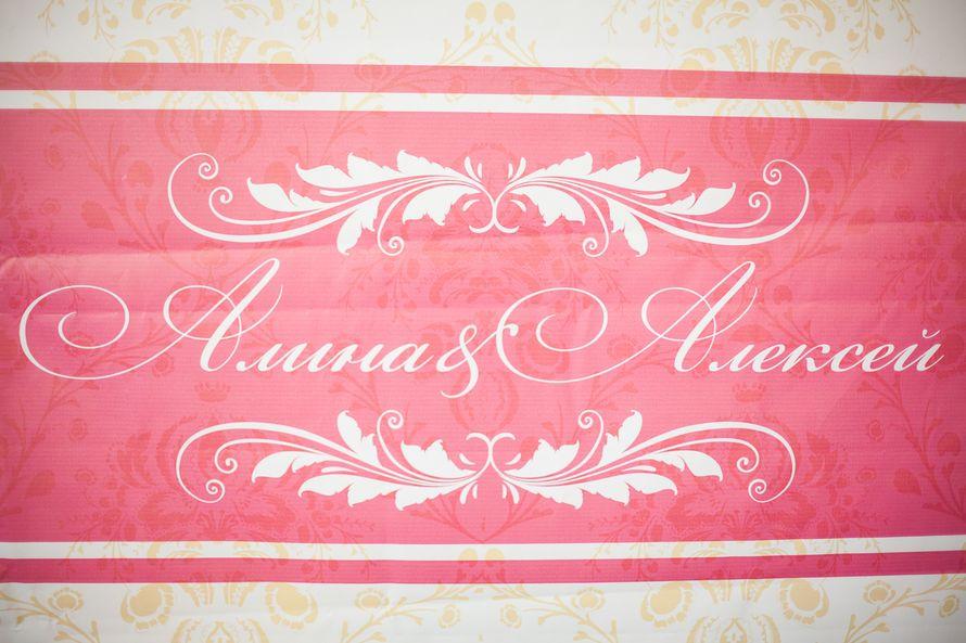 "Фото 2321650 в коллекции Алина и Алексей 26.04 - Свадебное агентство ""Black&White"""