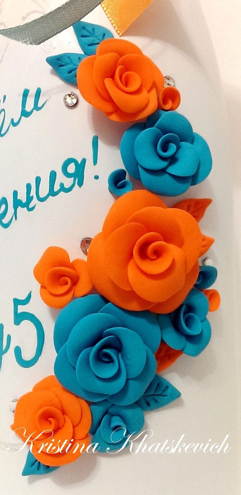 """Декор шампанского """"В лазурно-мандариновом цвете"""" - фото 2257464 Кристина Хацкевич - свадебный декоратор"""
