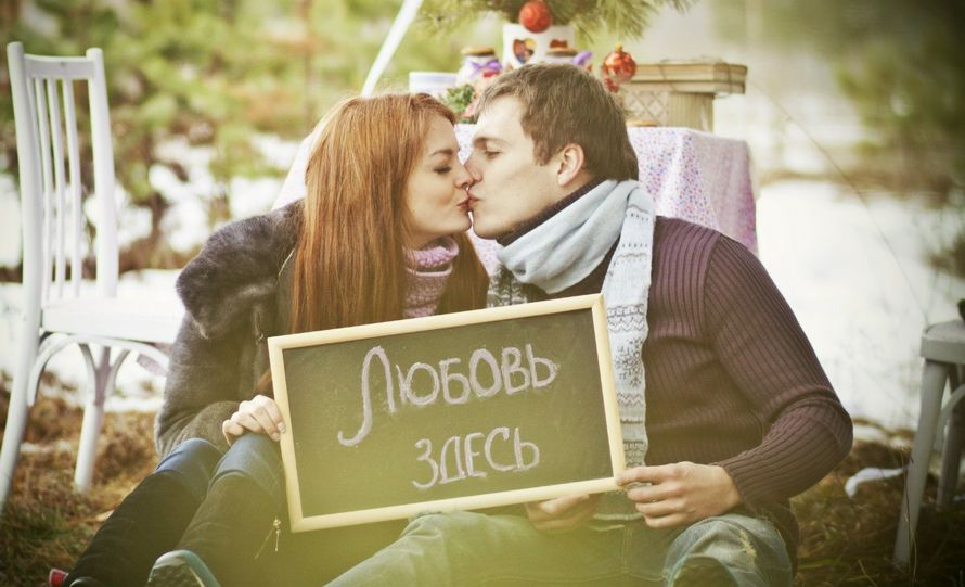 Фото 2068784 в коллекции Свадебная фотография - Фотограф Костакова Кристина