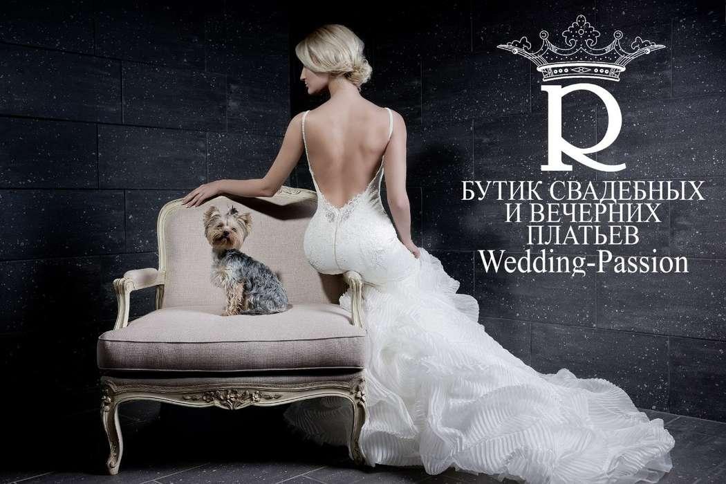 """Фото 2864835 в коллекции Коллекция """"Роскошная легкость"""" - Свадебный салон Wedding Passion"""