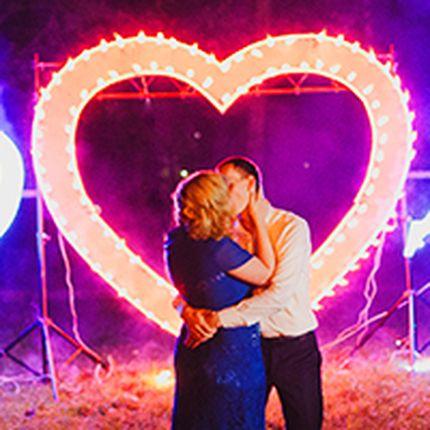 Горящее Супер-сердце  и светодиодное свечение