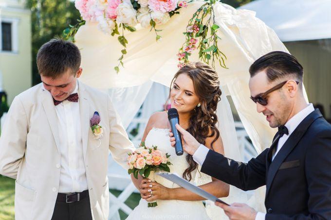 загородный очаг , славапавлов , выездная регистрация , невеста , жених , одинцово