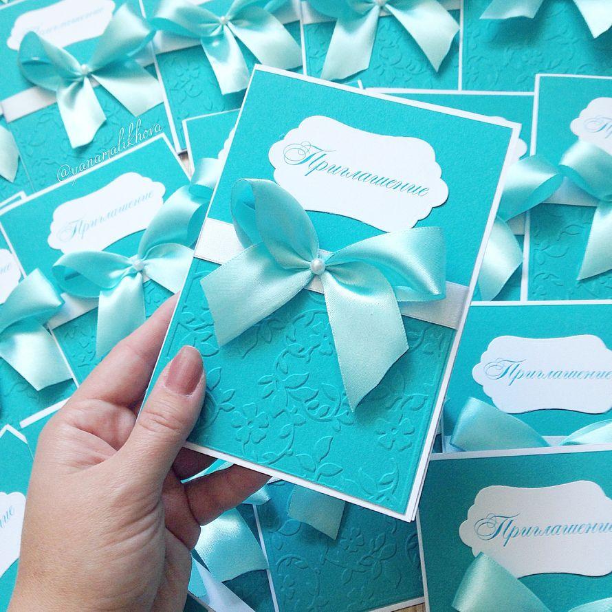 Приглашения на свадьбу бирюзовые своими руками 83