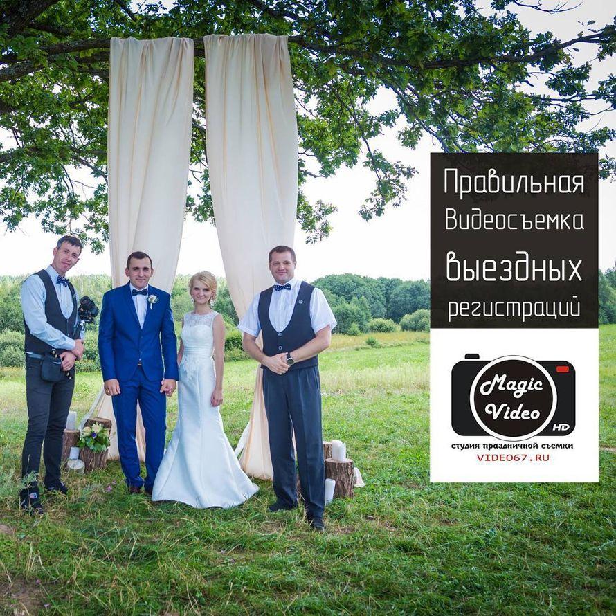 Сценарий свадебной истории