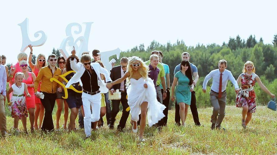 Фото 2250394 в коллекции Осенняя свадьба - Кинофрейм - Продакшн-студия