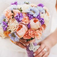 Букет невесты!