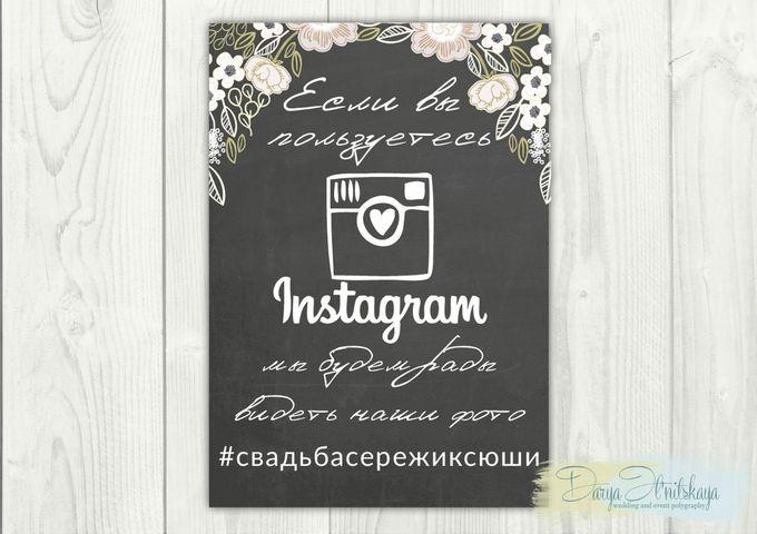 табличка Instagram