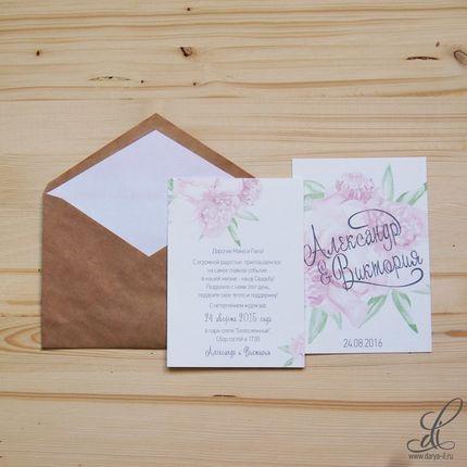 """Приглашение на свадьбу """"Watercolor рeonies"""""""