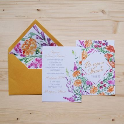 """Приглашение на свадьбу """"Summer flowers"""""""
