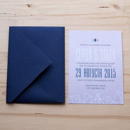 "Приглашение на свадьбу ""Geometric"""