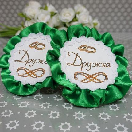 """Медали """"Дружок - Дружка"""""""