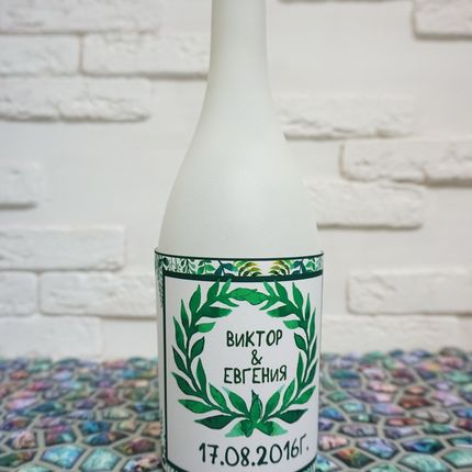 """Этикетки на шампанское """"Эко-лайф"""""""