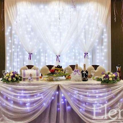 Свадебный президиум с подсветкой