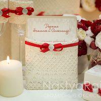 зимнее приглашение из вязаной ткани