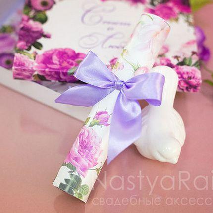 """Приглашение-свиток """"Сиреневые цветы"""""""