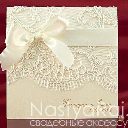 Свадебное приглашение с кружевом и именами