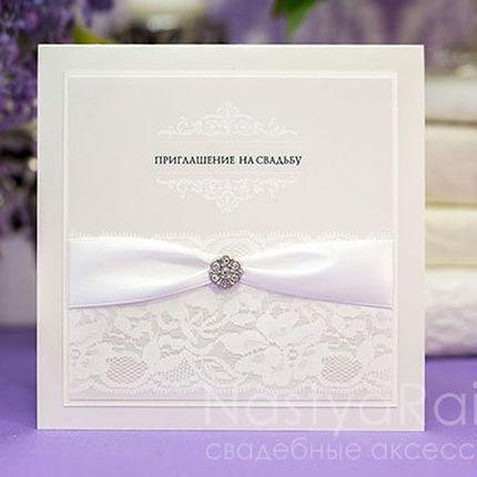Классическое свадебное приглашение люкс