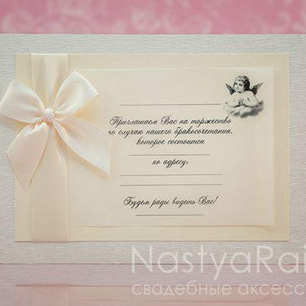 Свадебные приглашения Ангел персиковый