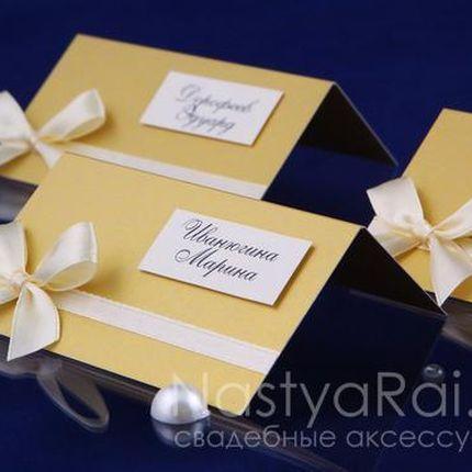 Классические банкетные карточки золотые