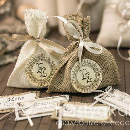 Мешочек для подарков гостям винтаж