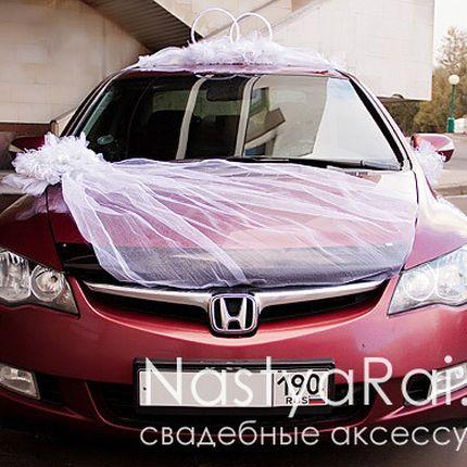 Фата - украшение на свадебную машину