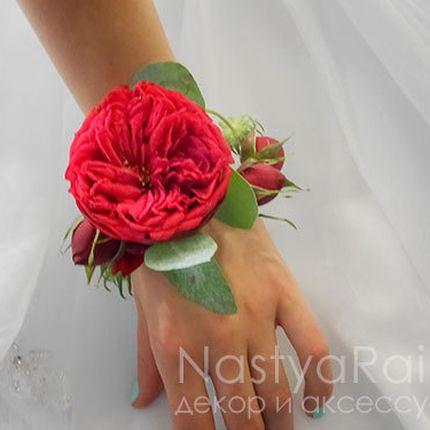 Браслет с пионовидной розой