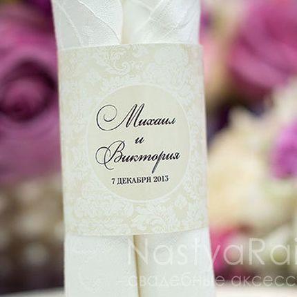 """Колечко на салфетку """"Дамаск"""""""