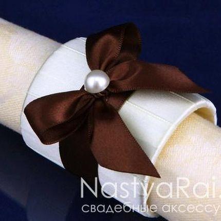 Кольцо для салфеток - айвори с коричневым